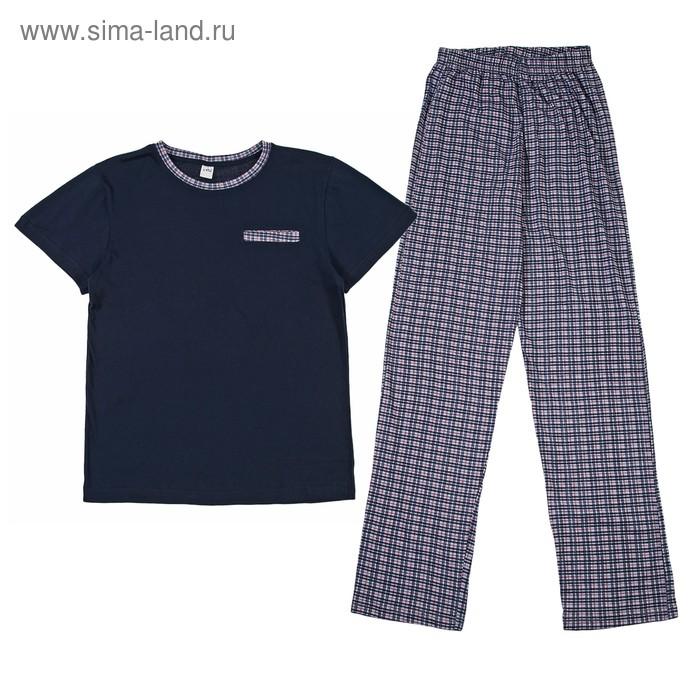 Пижама мужская, размер 50, цвет синий (20494)