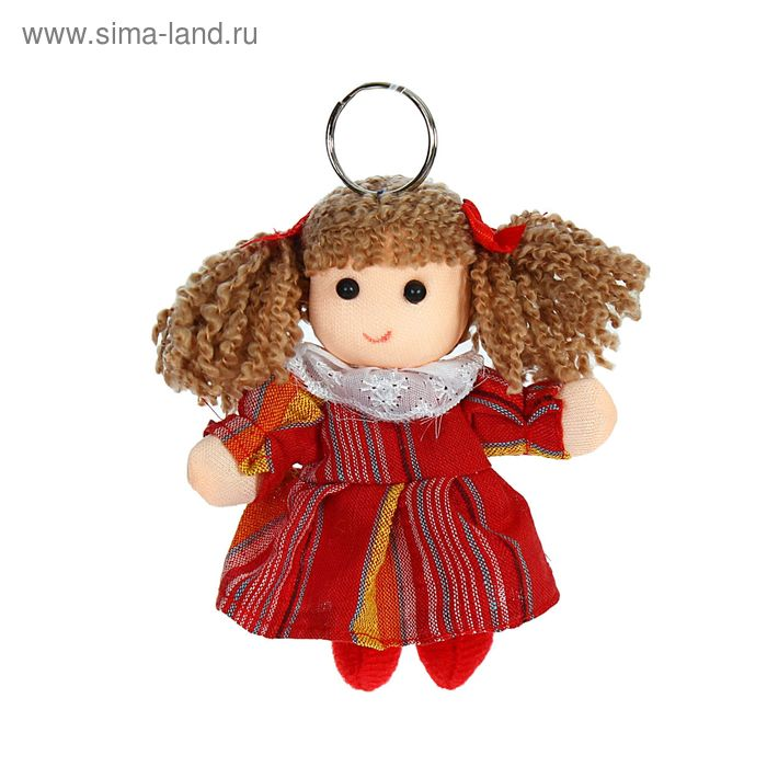 "Мягкая игрушка-брелок ""Кукла Девочка"", цвета МИКС"