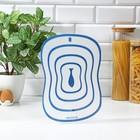 Набор досок разделочных гибких 30х23 см, 4 шт, цвета МИКС