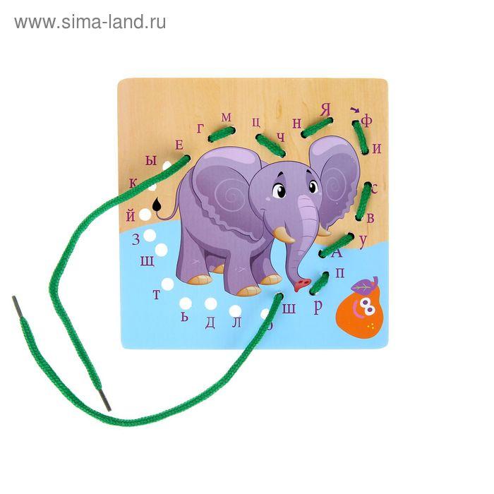 """Шнуровка """"Слонёнок"""" изучаем алфавит МИКС"""