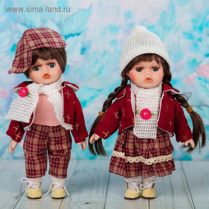 """Кукла коллекционная """"Слава и Таня"""" набор 2 шт"""