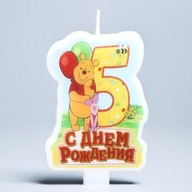 """Свеча в торт """"С днем рождения"""", цифра 5, Медвежонок Винни"""