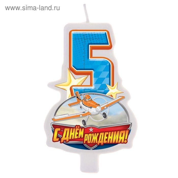 "Свеча в торт ""С днем рождения"", цифра 5, Самолеты"
