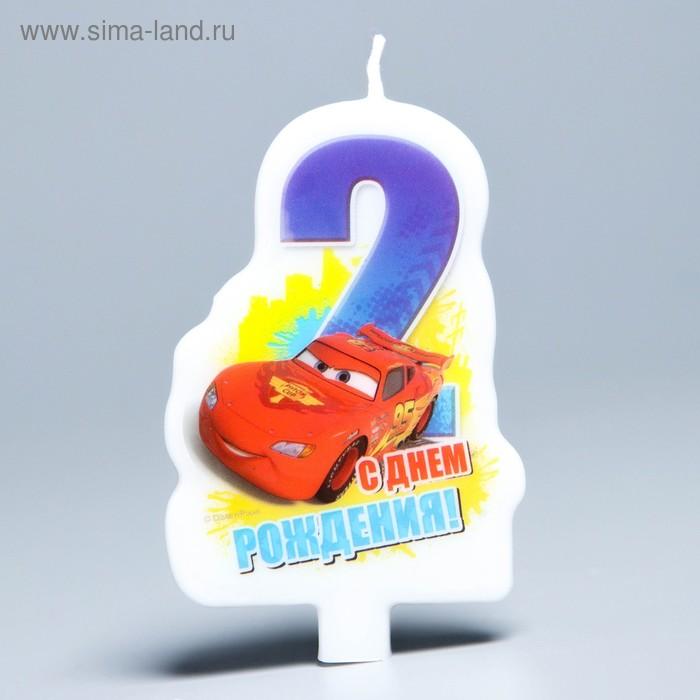 """Свеча в торт """"С днем рождения"""", цифра 2, Тачки"""