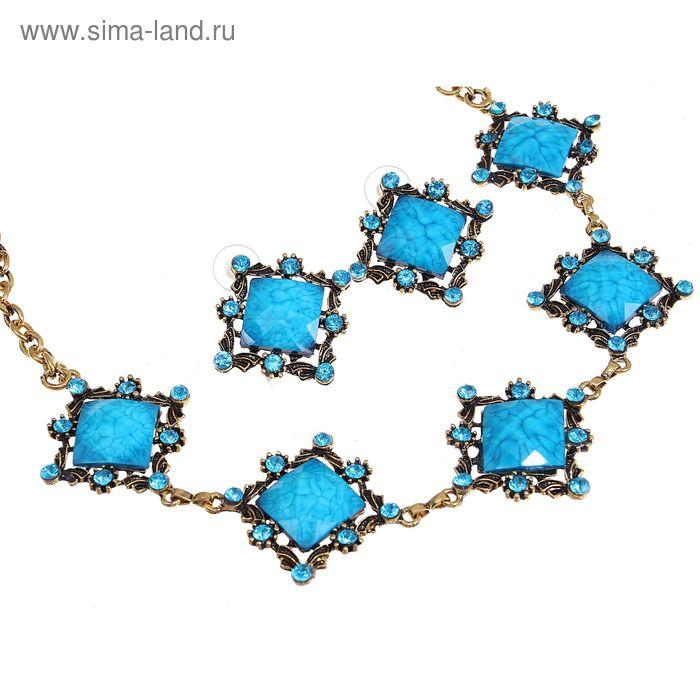 """Набор 2 предмета: серьги, колье """"Ромбы ажурные"""", цвет голубой в золоте"""