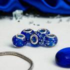 """Бусинка """"Снег"""", цвет сине-белый"""