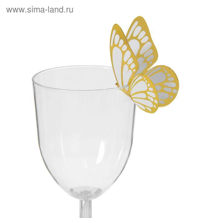 "Декор для бокала-открытка ""Бабочка"" (набор 6 шт)"