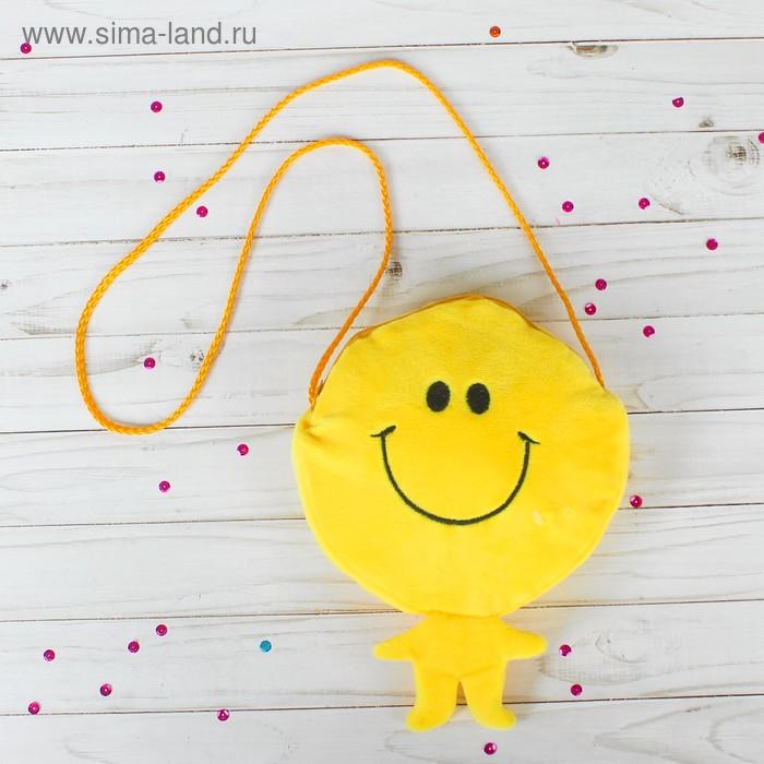 """Мягкая сумочка """"Смайлик с ножками"""" улыбается  виды МИКС"""