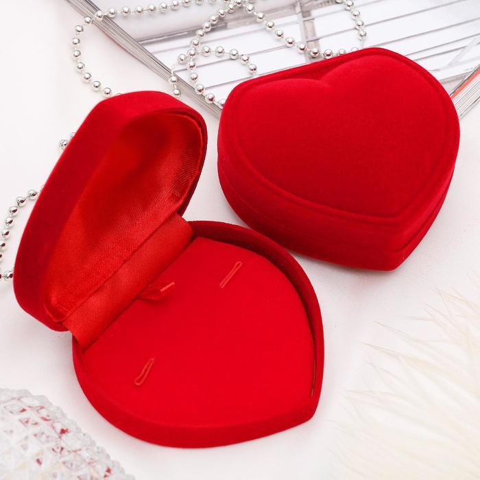 """Футляр под серьги/кулон/браслет/кольцо """"Сердце"""", 8,5*8*2,5, цвет красный"""