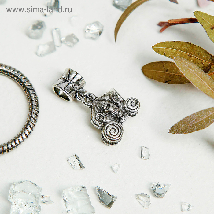 """Подвеска """"Карета"""", цвет серебро"""