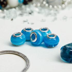 Бусинка 'Полоски', цвет голубой в серебре Ош