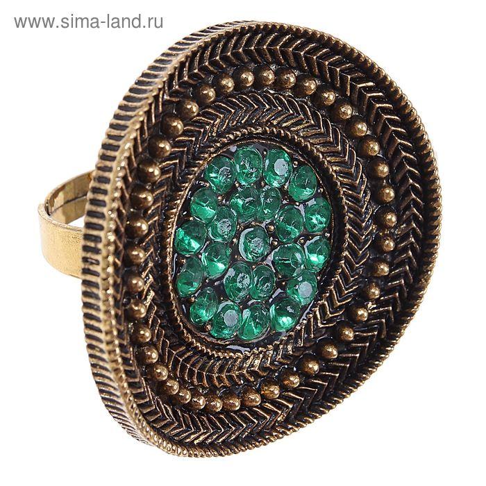 """Кольцо """"Круг роскоши"""", цвет зелёный, безразмерное"""