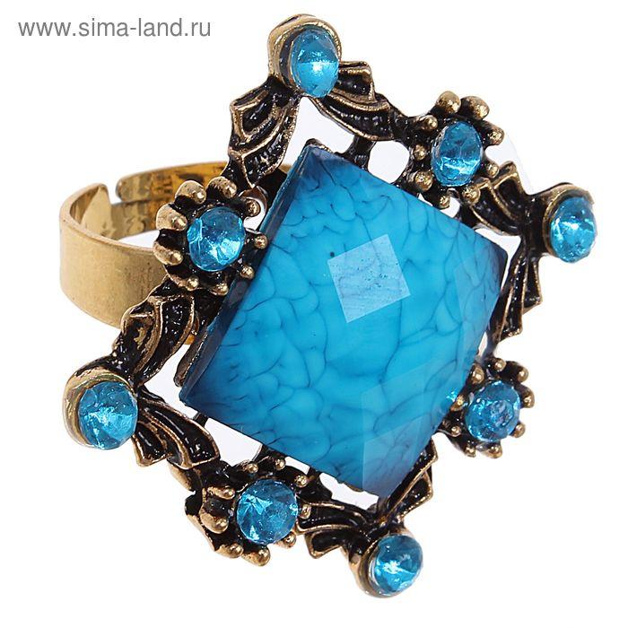 """Кольцо """"Ромб ажурный"""", цвет голубой, безразмерное"""