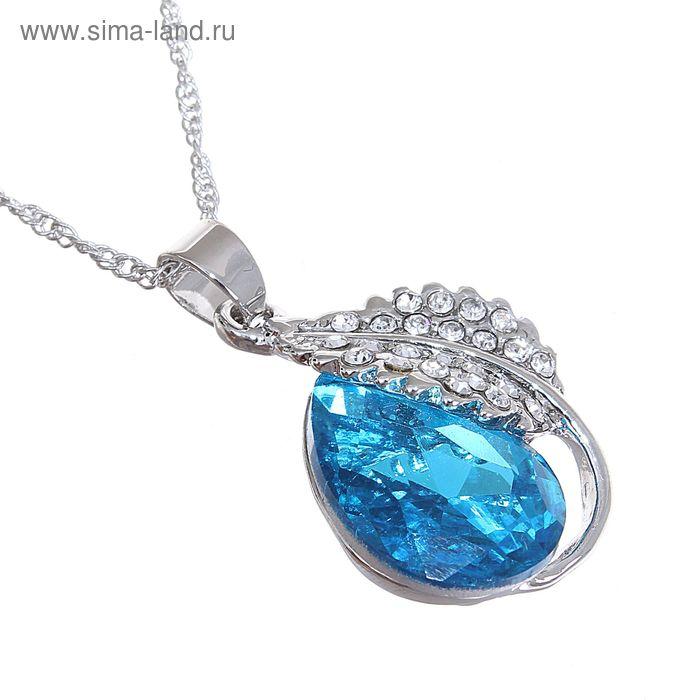 """Кулон """"Капелька с листочком"""", цвет голубой в серебре"""