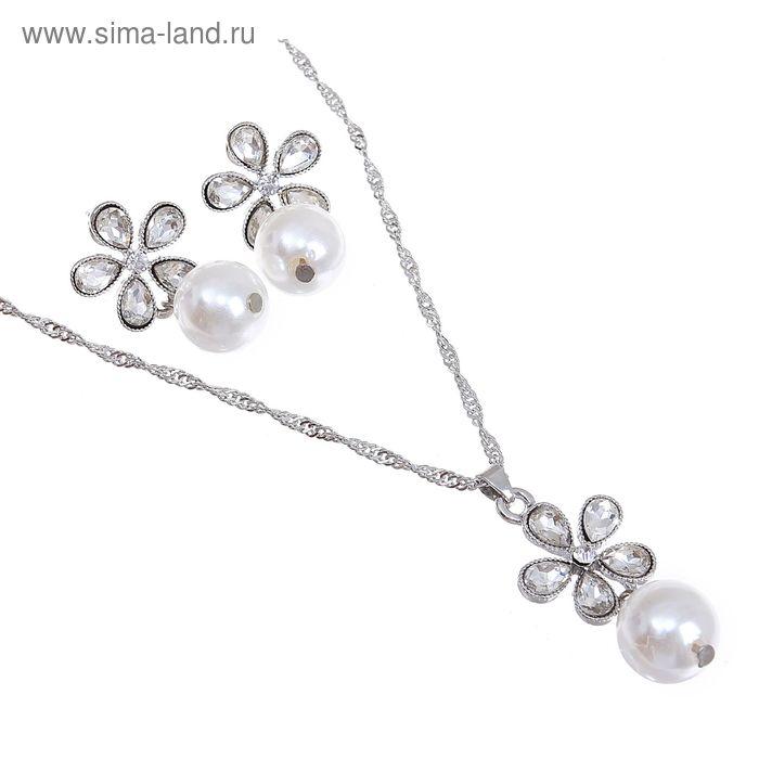 """Гарнитур 2 предмета: серьги, кулон """"Цветок"""" ромашка, цвет белый в серебре"""