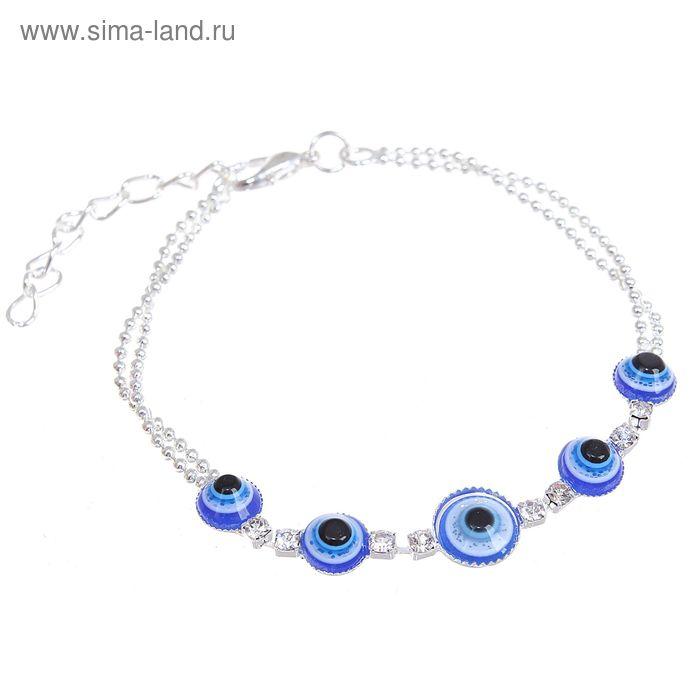 """Браслет-оберег """"Глазки"""" 2 ряда, цвет синий в серебре"""