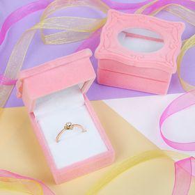 Футляр под кольцо 'Рамка', 5,5*4,5*3,5, цвет розовый, вставка белая Ош