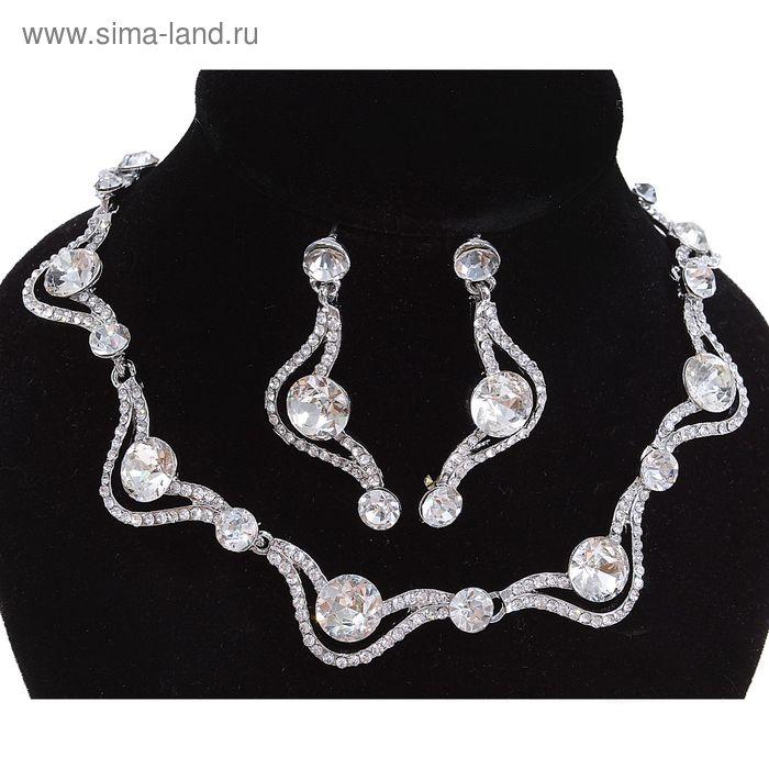 """Набор 2 предмета: серьги, колье """"Волна"""", цвет белый в серебре"""