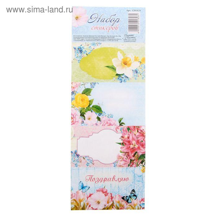 """Наклейки декоративные """"Весеннее цветение"""", 7 x19 см"""