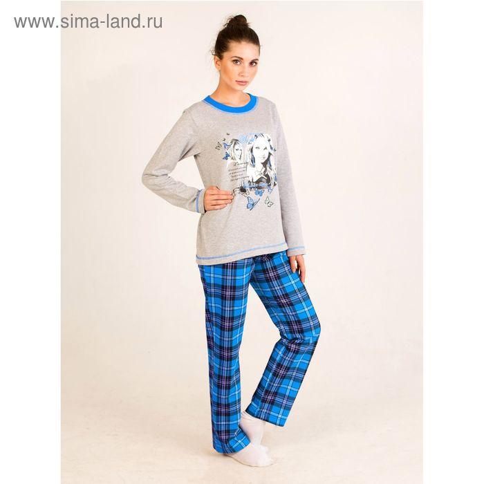 Комплект женский (фуфайка, брюки) Ангел синий, р-р 50 футер