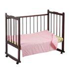 Одеяло детское, размер 118*118 см, цвет розовый 11-360Тм