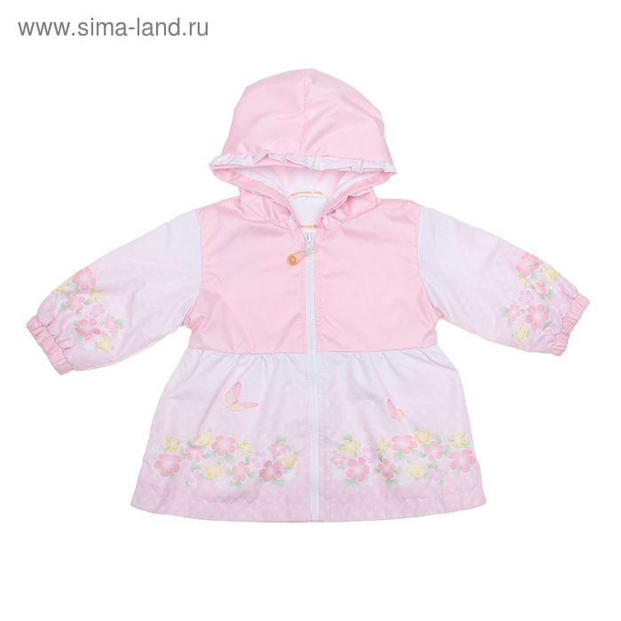 Куртка для девочки, рост 92 см (56), цвет розовый 17-288