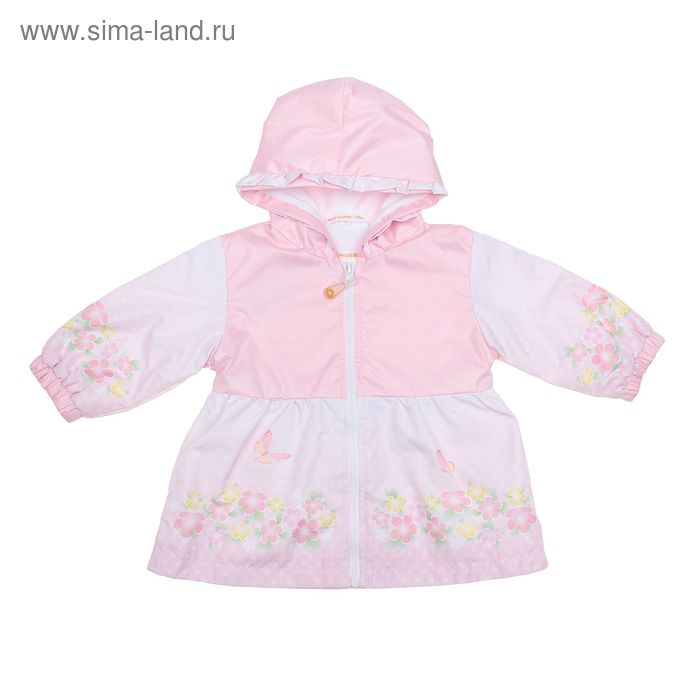 Куртка для девочки, рост 98 см (56), цвет розовый 17-288