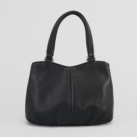 Сумка женская на молнии, 2 отдела, наружный карман, цвет чёрный