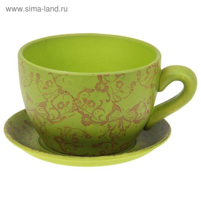 """Кашпо-чашка """"Чайная пара"""" зелёное 2,25 л"""