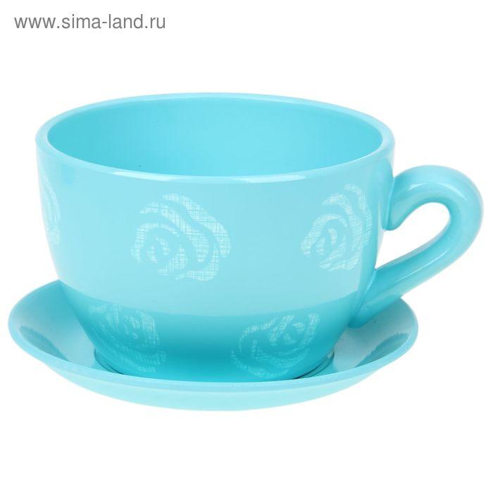 """Кашпо-чашка """"Чайная роза"""" голубое 0,8 л"""