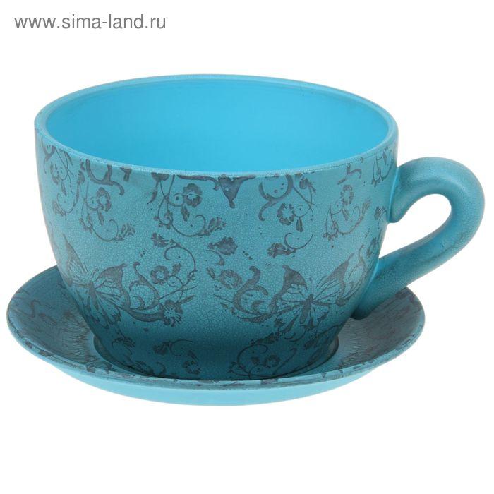 """Кашпо-чашка """"Чайная пара"""" голубое 0,8 л"""