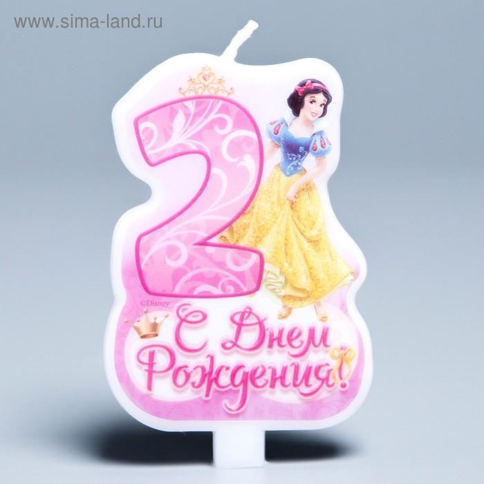 """Свеча в торт """"С днем рождения"""", цифра 2, Принцессы"""