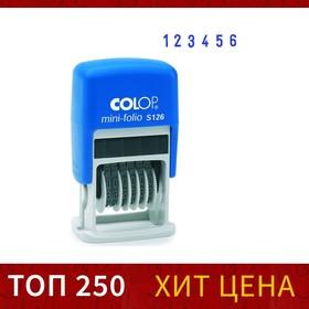 Нумератор автоматический 6-разрядный Colop S 126/BL, высота шрифта 3,8 мм