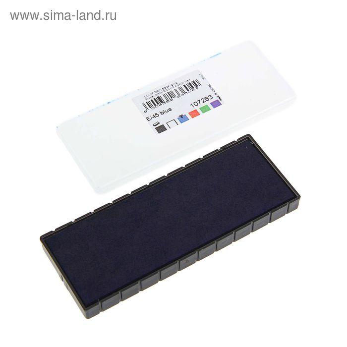Сменная штемпельная подушка Colop для Printer R45, синяя