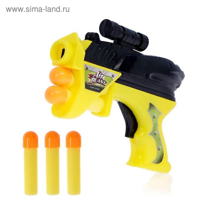 "Пистолет ""Космобластер"", стреляет присоскам (3 шт), цвета МИКС"