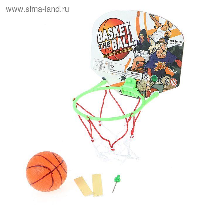 """Баскетбольный набор """"Супербросок"""", с мячом, МИКС"""