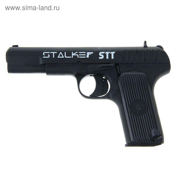 Пистолет пневматический Stalker SТТ (Тульский Токарев) арт 21051Т 4,5 мм, металл
