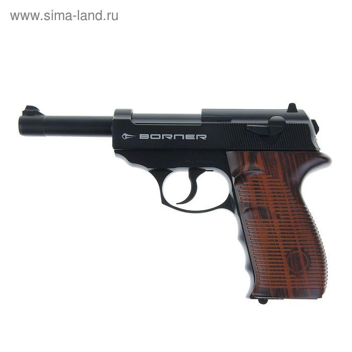 Пистолет пневматический BORNER С41, 4,5 мм