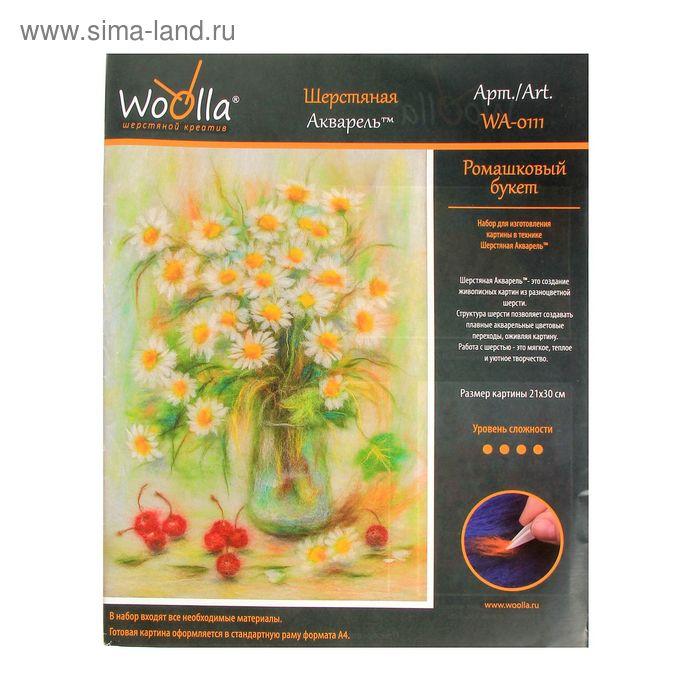 """Набор для изготовления картин из шерсти """"Woolla"""" """"Ромашковый букет"""" WA-0111"""