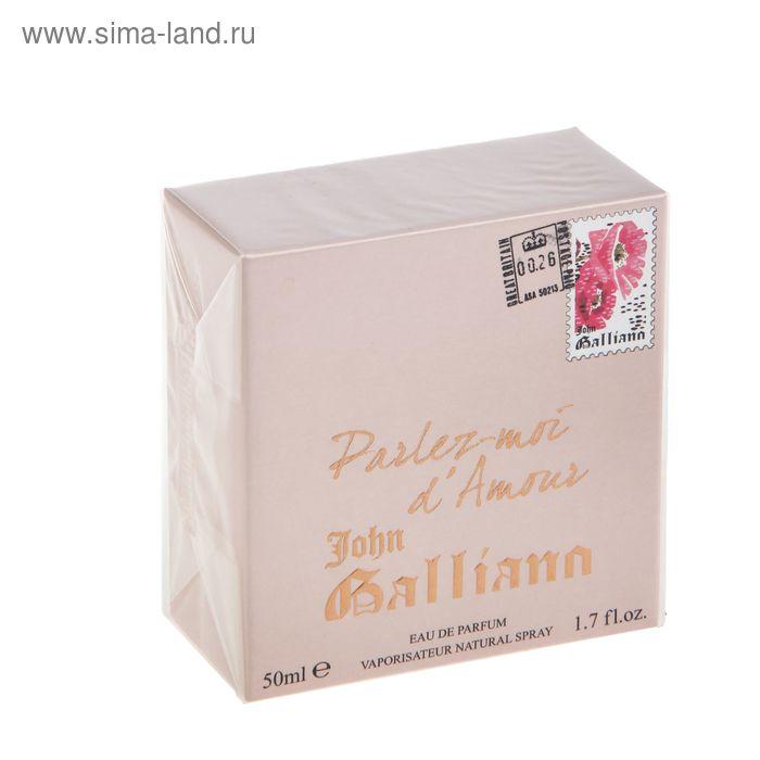 Парфюмерная вода John Galliano Parlez-moi d'Amour, 50 мл