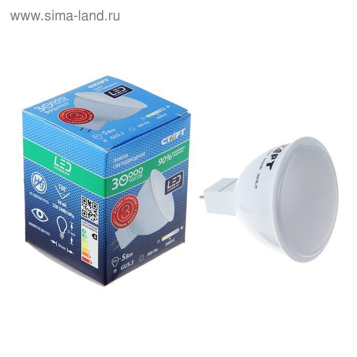 """Лампа светодиодная """"Старт"""", GU5.3, 5 Вт, 3000 К, тёплый белый"""