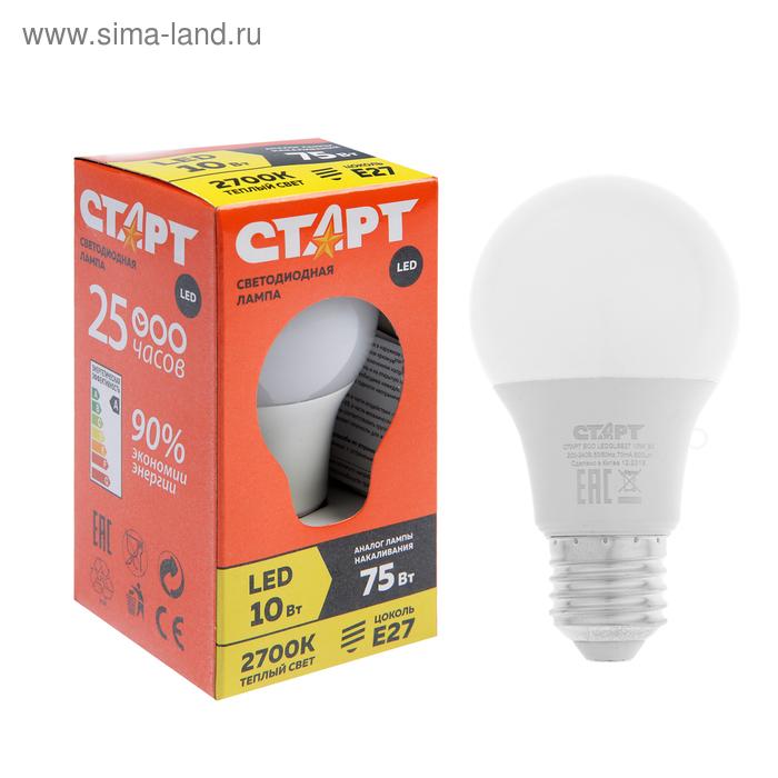 """Лампа светодиодная """"Старт"""", E27, 10 Вт, 2700 К, тёплый свет"""