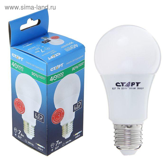 """Лампа светодиодная """"Старт"""", E27, 7 Вт, 3000 К, тёплый свет"""