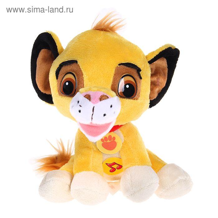 Музыкальная мягкая игрушка «Львёнок Симба»