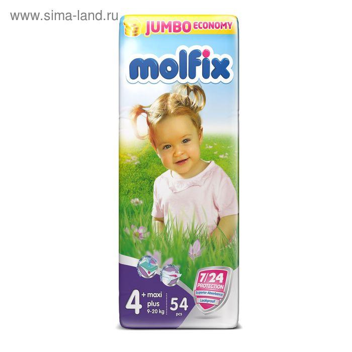 Подгузники «Molfix» Maxi, 9-20 кг, 54 шт/уп