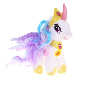 """Музыкальная мягкая игрушка """"Пони принцесса Селестия"""""""