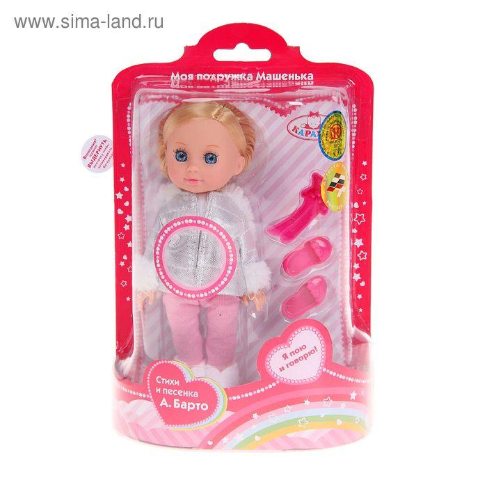 """Кукла """"Машенька"""" в зимней одежде"""