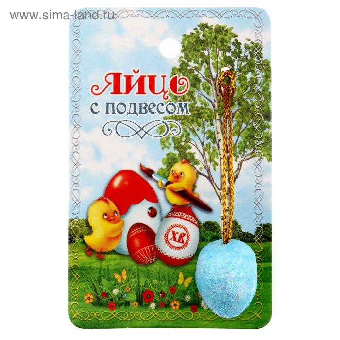"""Декоративное яйцо на миниоткрытке """"Со Светлой Пасхой!"""""""