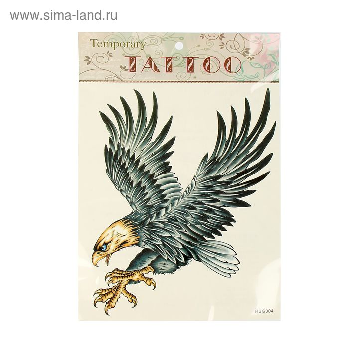 "Татуировка на тело цветная ""Орёл"" МИКС"