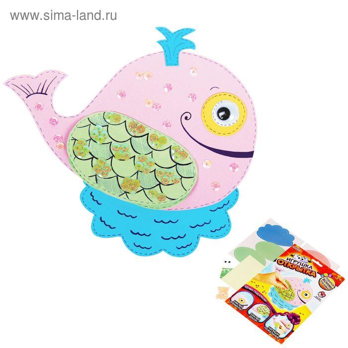 """Игрушка-открытка для декорирования """"Кит"""""""